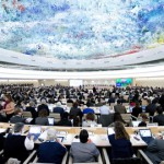 UN Menschenrechtsrat 150x150 - Menschenrechtsausschuss