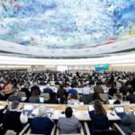 UN Menschenrechtsrat 300x2001 150x150 - Menschenrechtskommission